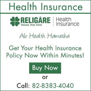health-insurance-ludhiana