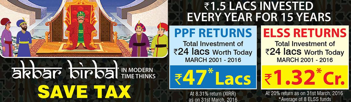 ppf tax saving